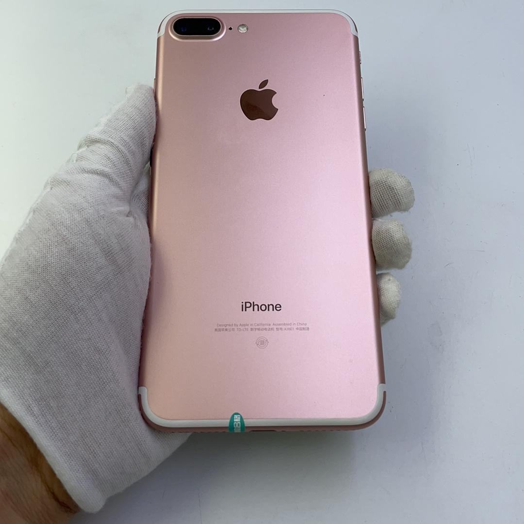苹果【iPhone 7 Plus】4G全网通 玫瑰金 32G 国行 9成新
