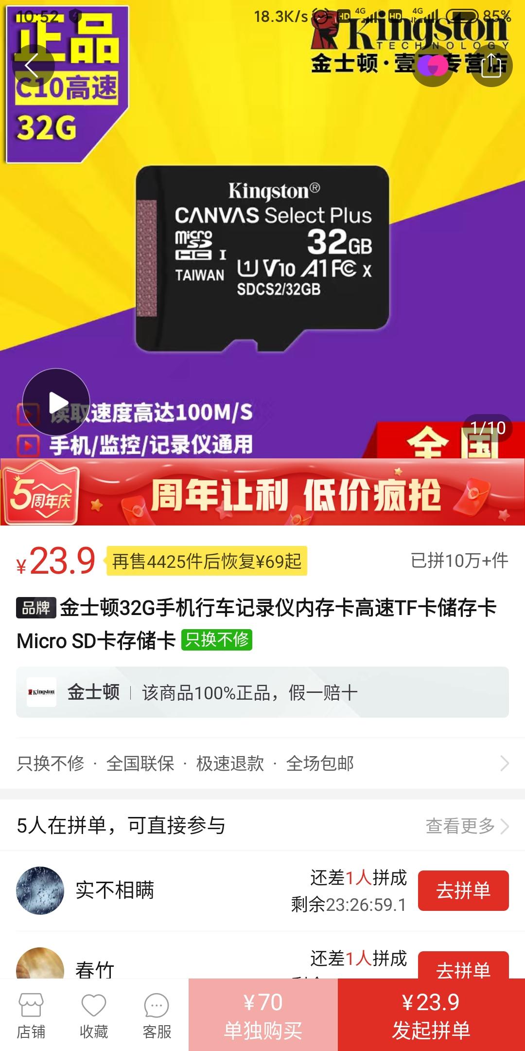 Screenshot_2020-10-04-10-52-52-385_com.xunmeng.pinduoduo.jpg