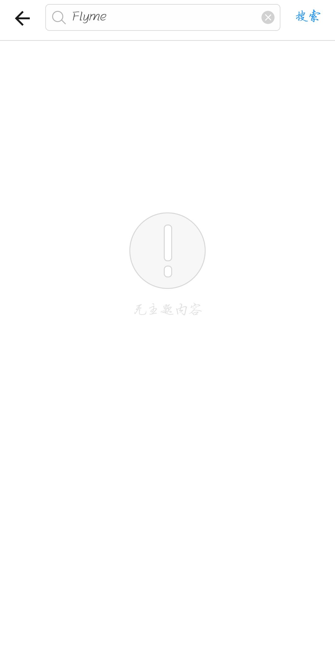 Screenshot_2018-08-16-09-46-10.png