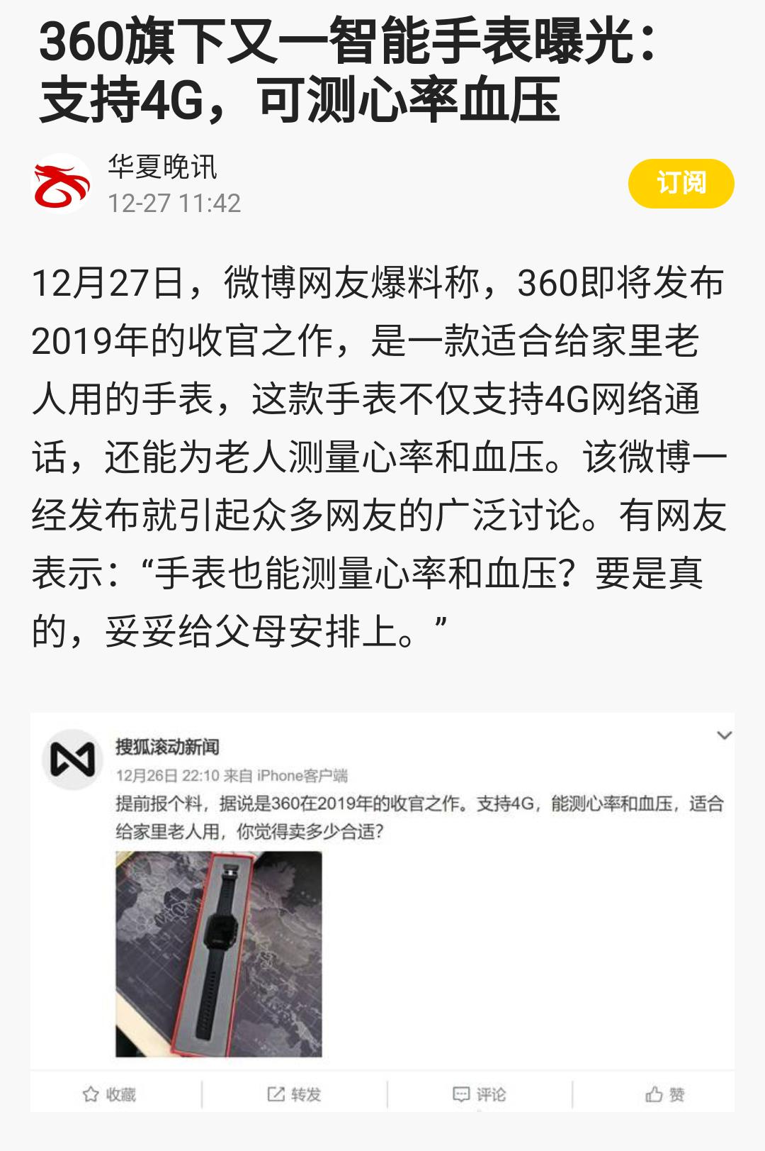 Screenshot_2019-12-28-11-21-02.png