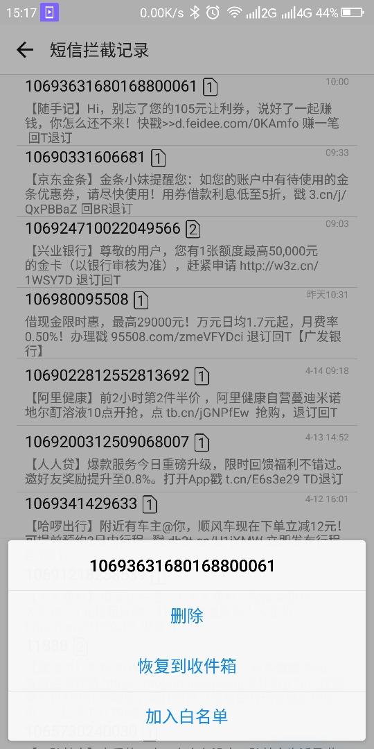 Screenshot_2019-04-17-15-17-15.jpg