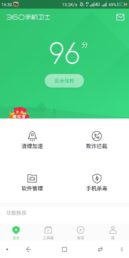 Screenshot_2019-12-26-16-30-52.jpg