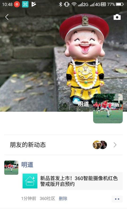 Screenshot_2019-03-08-10-48-38_compress.png