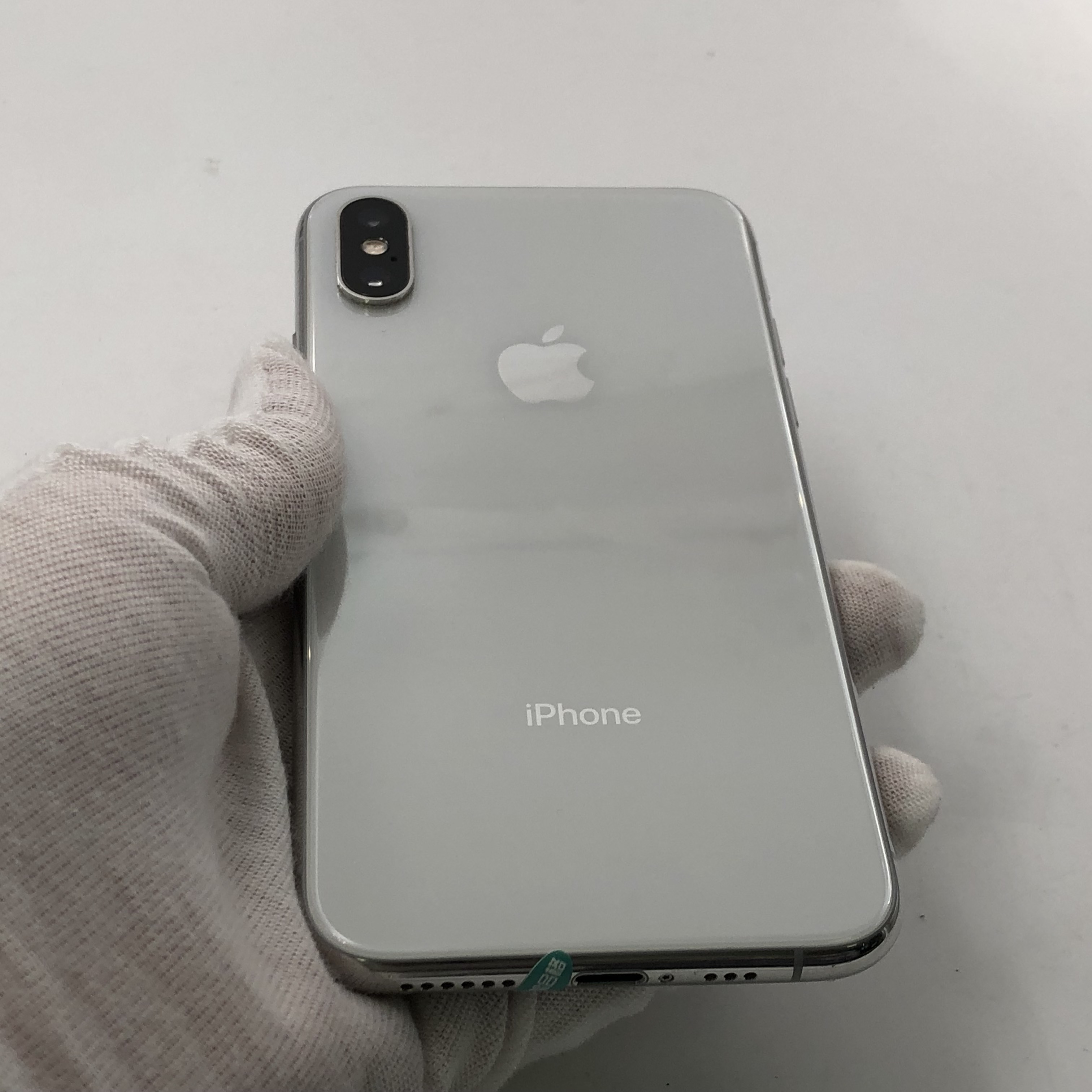 苹果【iPhone Xs】4G全网通 银色 256G 国行 95新