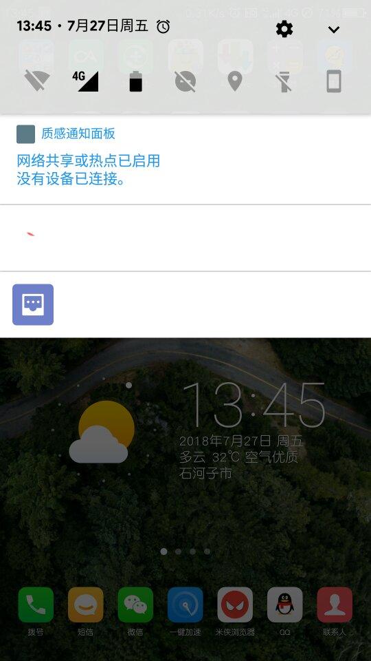 Screenshot_2018-07-27-13-45-16_compress.png