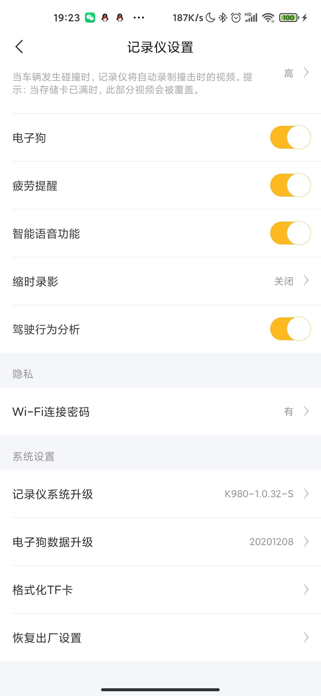 Screenshot_2021-03-13-19-23-50-642_com.qihoo.dr.jpg