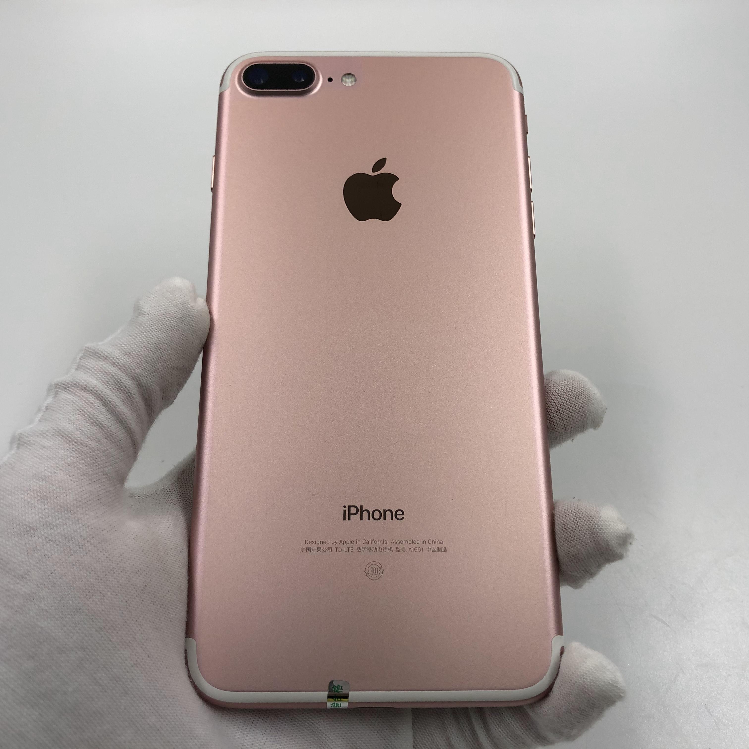 苹果【iPhone 7 Plus】4G全网通 玫瑰金 32G 国行 95新 真机实拍