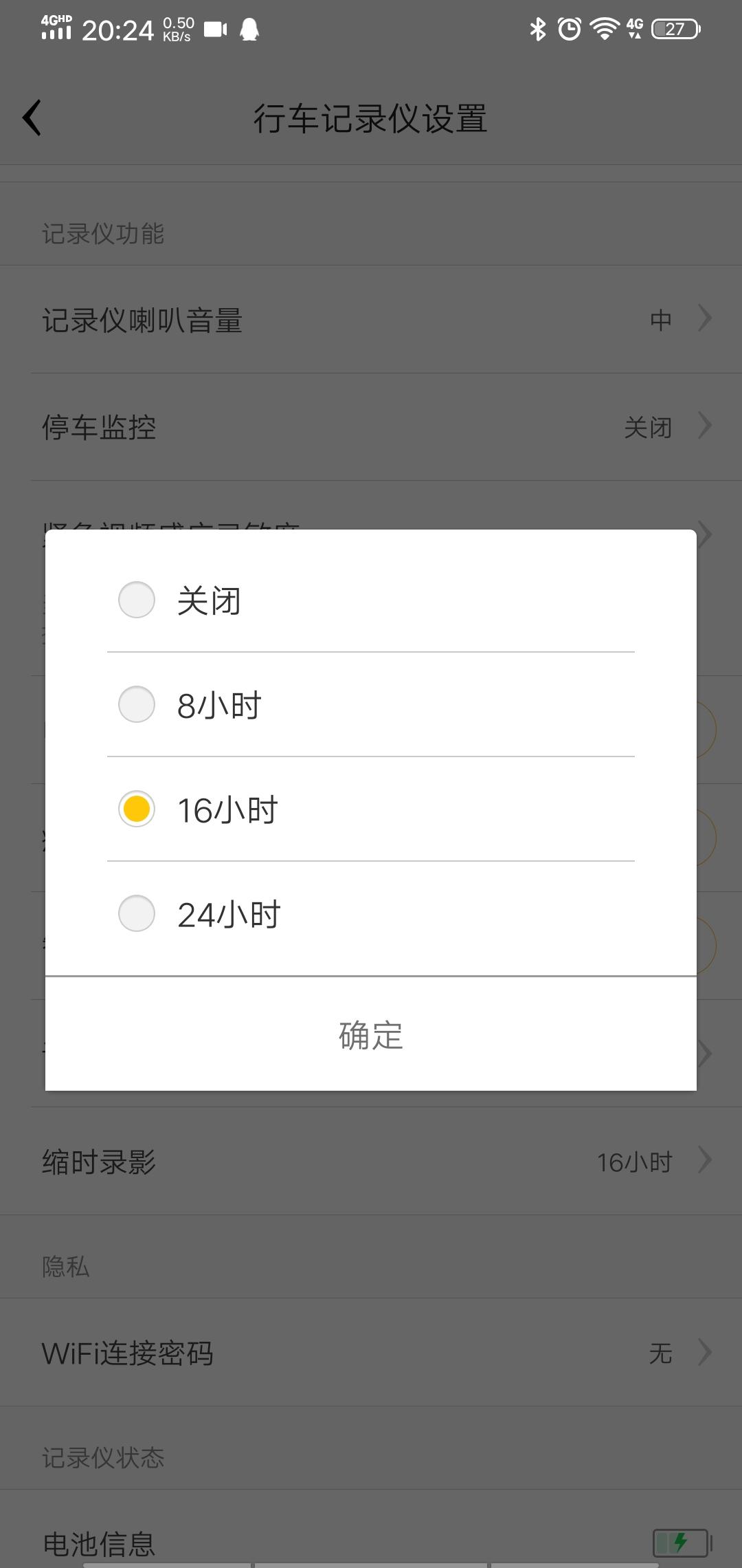 Screenshot_20191221_202454.jpg