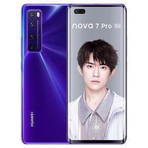 华为【nova 7 Pro(5G版)】5G全网通 仲夏紫 8G/256G 国行 8成新