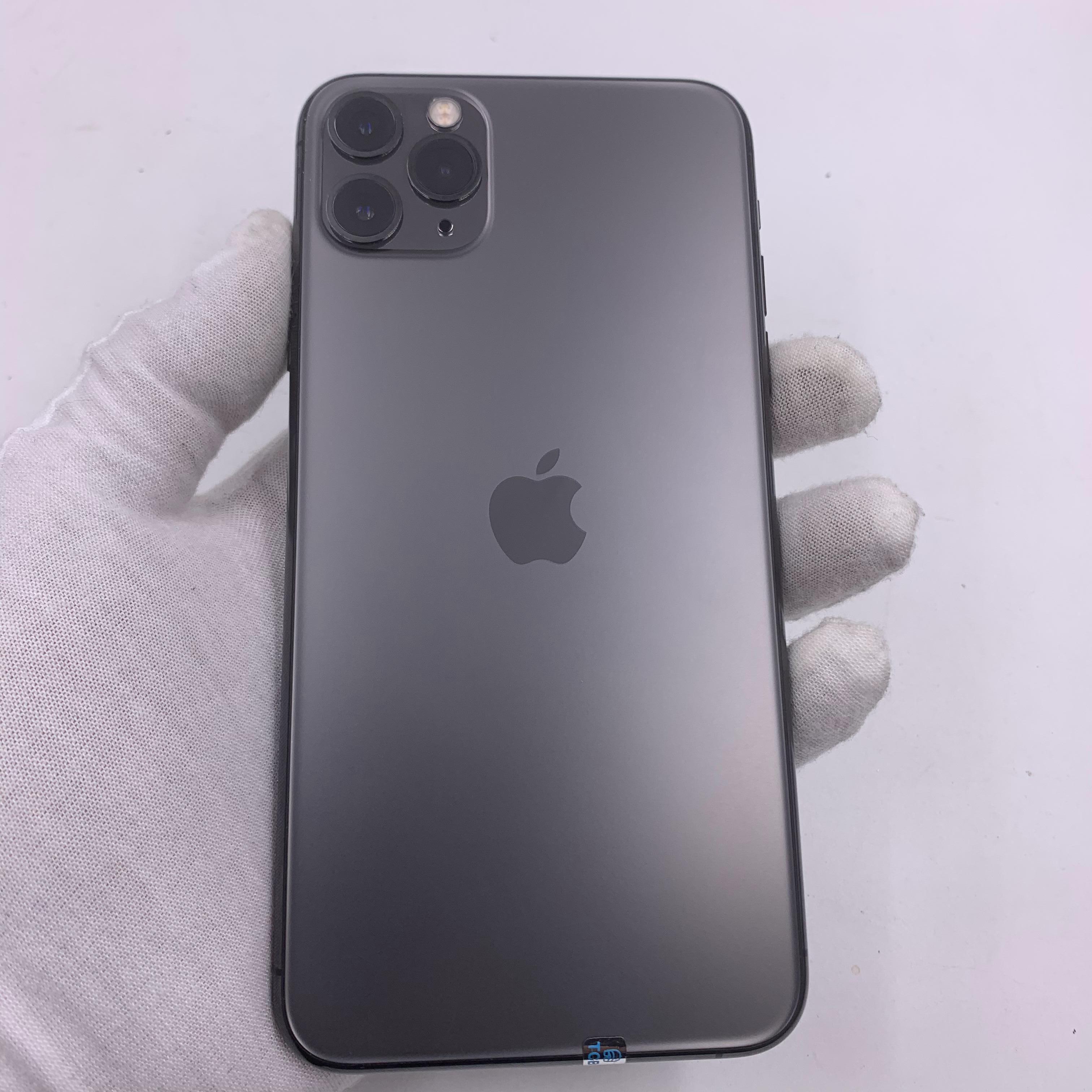 苹果【iPhone 11 Pro Max】4G全网通 深空灰 256G 国行 95新