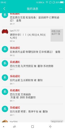 Screenshot_2020-12-30-09-42-40_compress.png