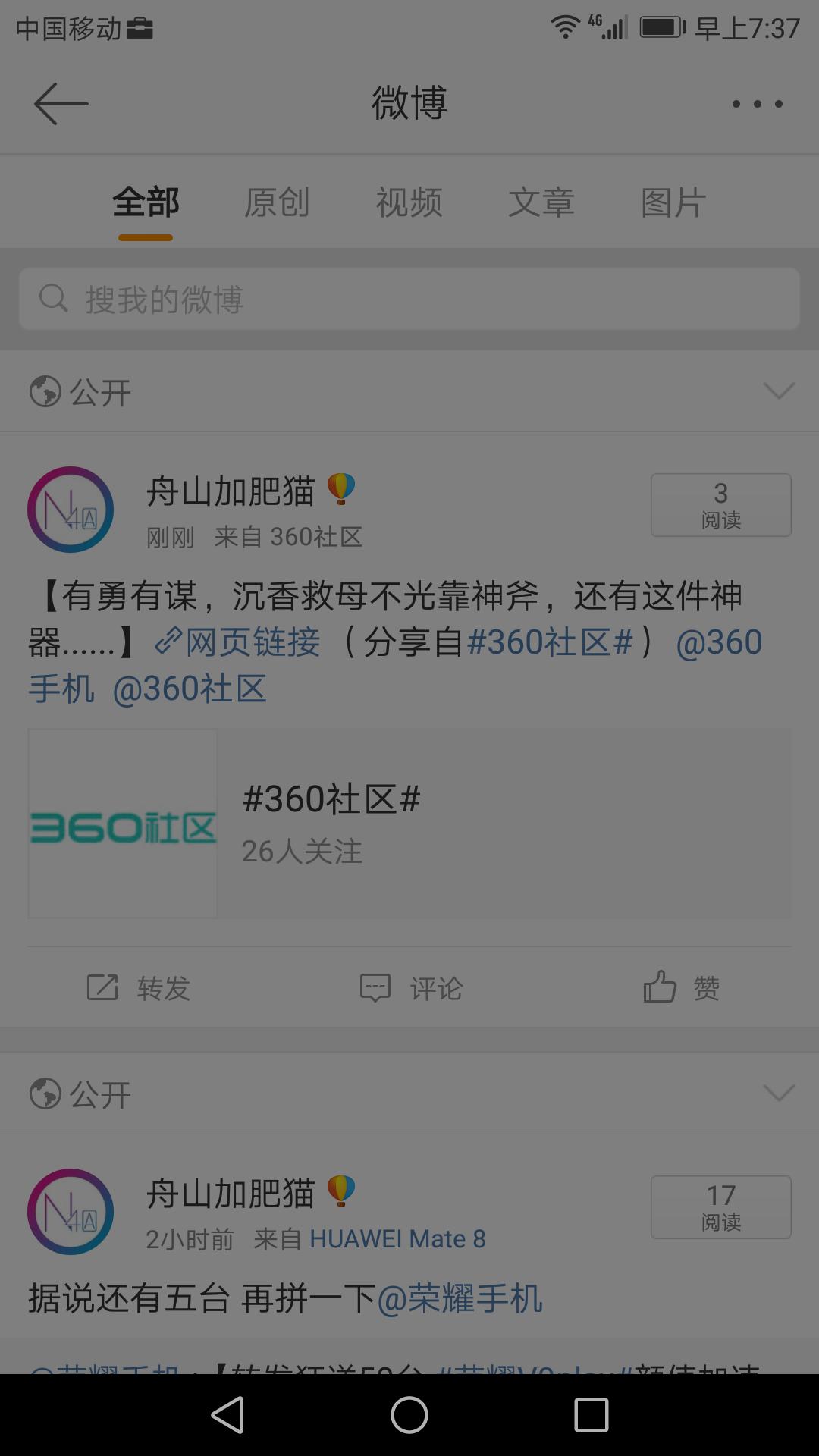 Screenshot_20170912-073729.png