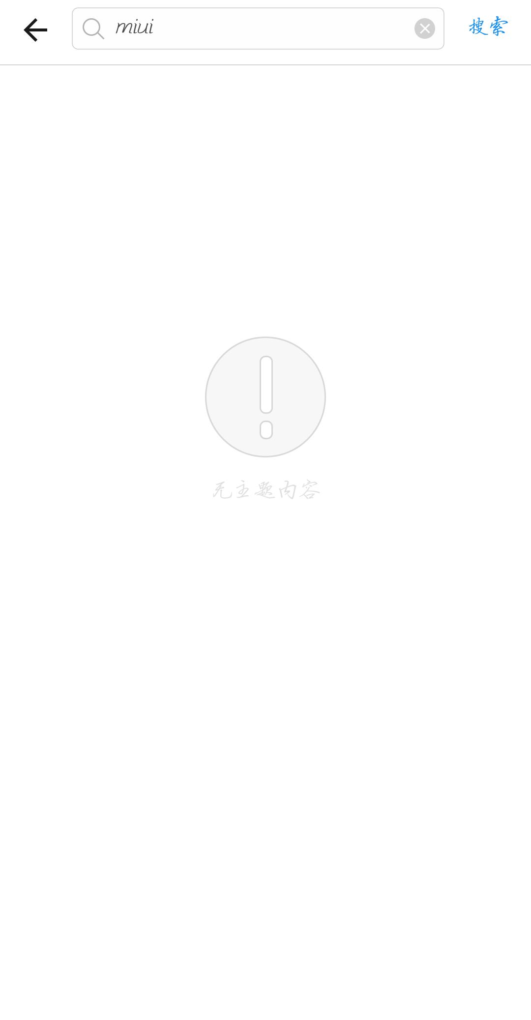 Screenshot_2018-08-16-09-46-16.png