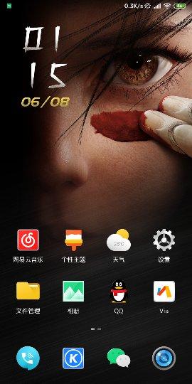 Screenshot_2019-06-08-01-15-02-237_com.miui.home_compress.png