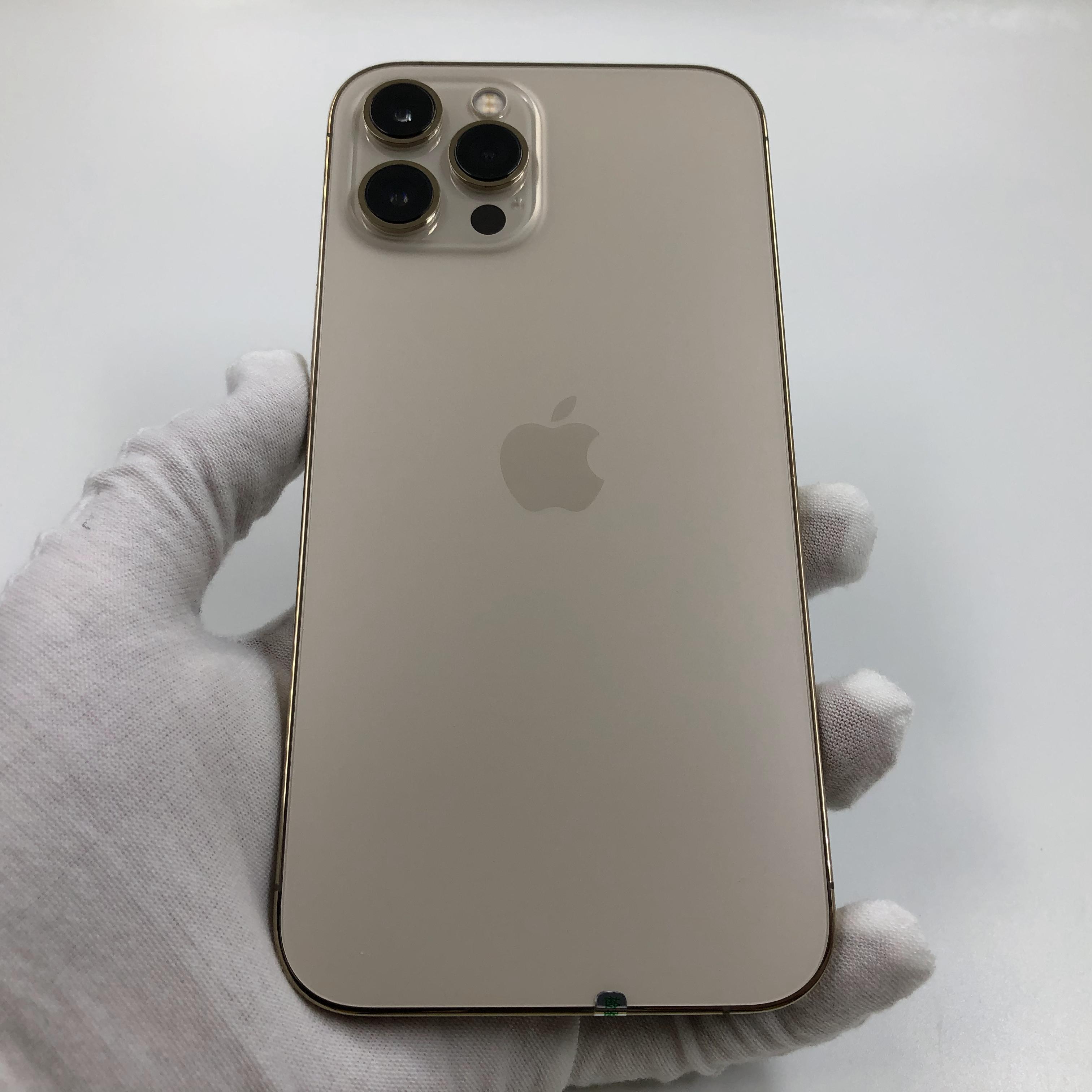 苹果【iPhone 12 Pro Max】5G全网通 金色 256G 港澳台 99新 真机实拍官保2022-03-17
