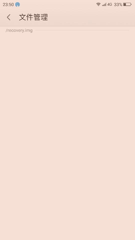 Screenshot_2018-04-02-23-50-44.jpg