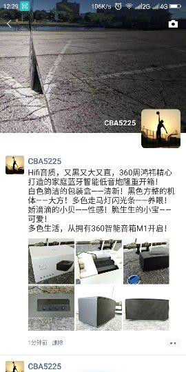 Screenshot_2019-05-03-12-29-35_compress.png