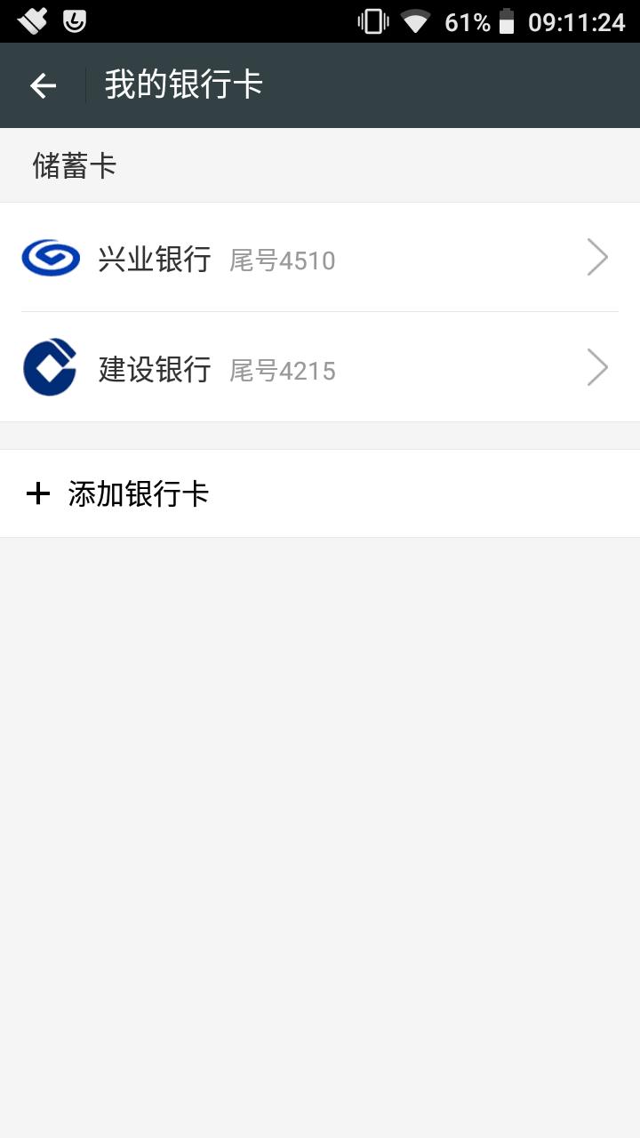 Screenshot_20181104-091126_360手机助手.png