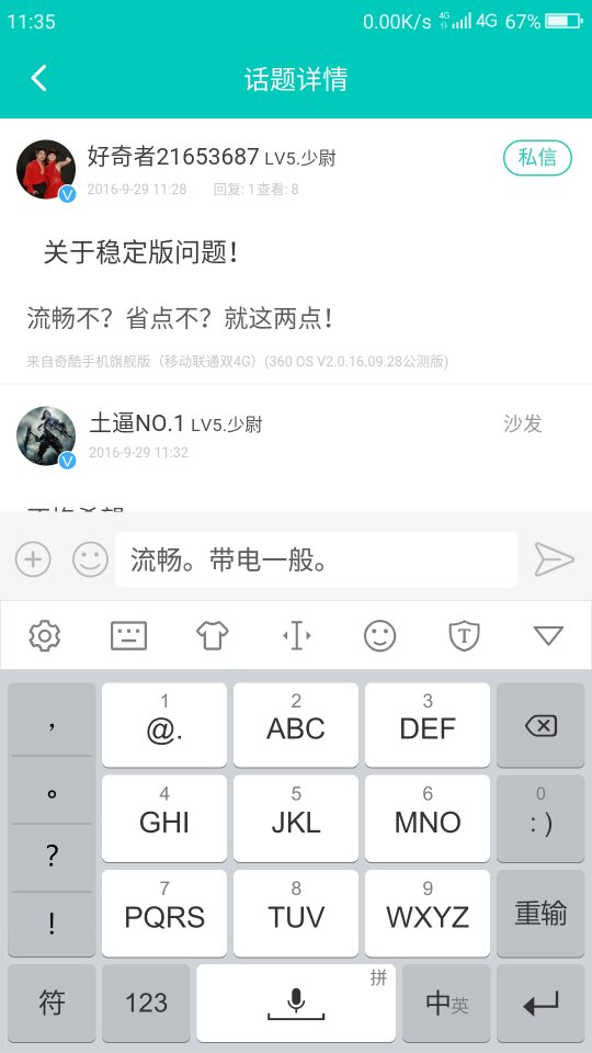 Screenshot_2016-09-29-11-35-31_compress.png