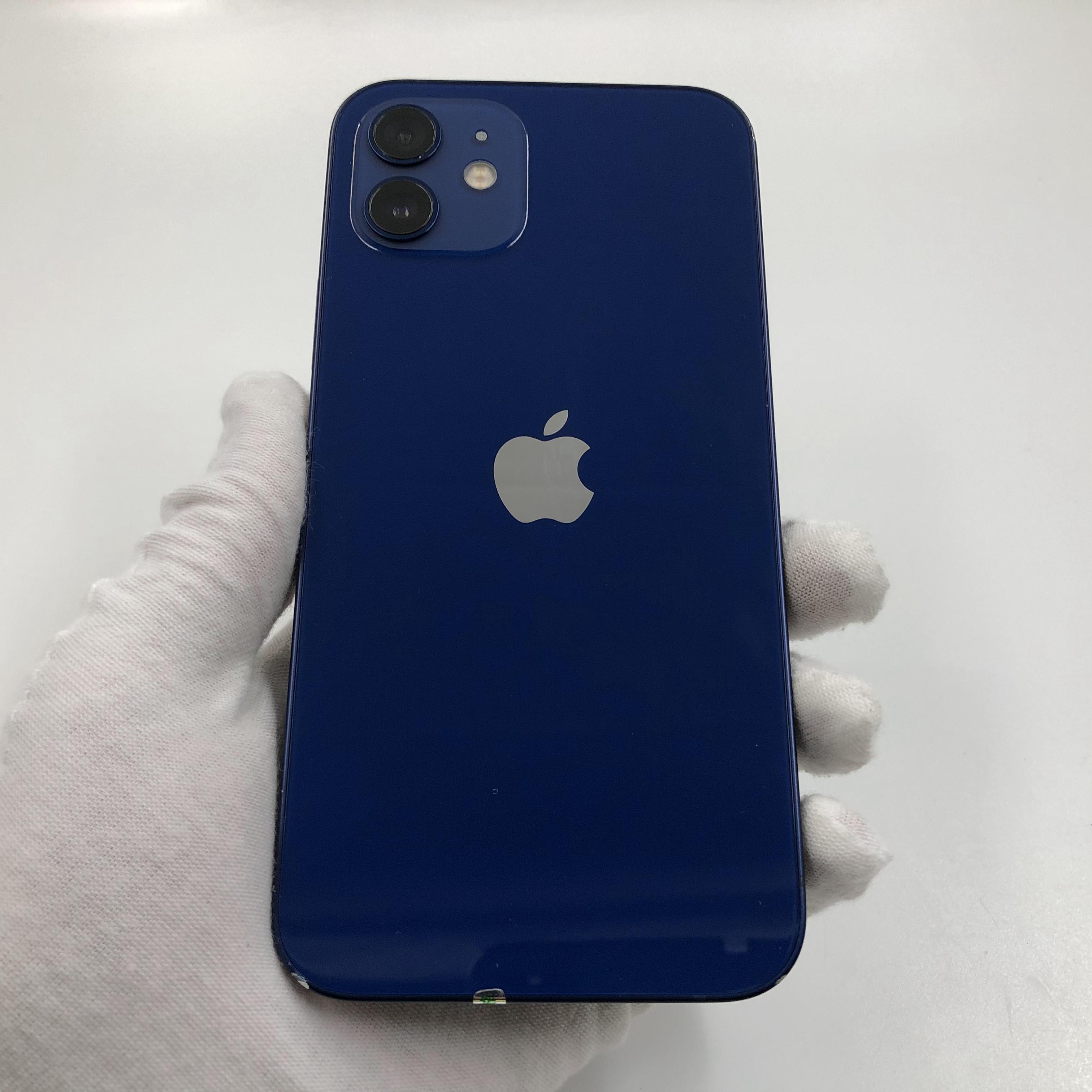苹果【iPhone 12】5G全网通 蓝色 64G 国行 8成新 真机实拍官保2021-11-10