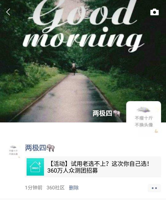 Screenshot_2019-07-17-19-47-35_compress.png