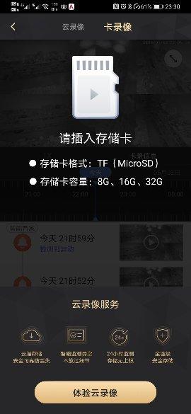 Screenshot_20200502_233036_com.qihoo.camera_compress.jpg