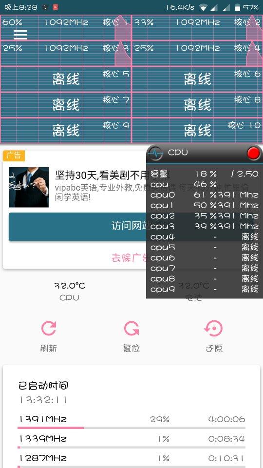 Screenshot_2017-04-05-20-28-50-061_com.grarak.kerneladiutor_compress.png