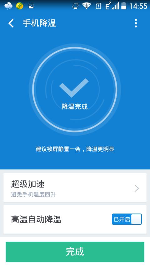 Screenshot_2015-11-04-14-55-18.png