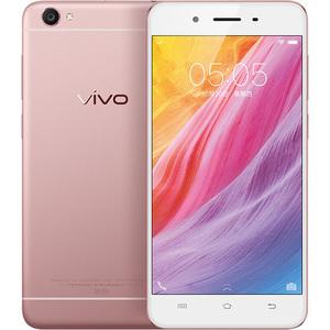 vivo【Y55】移动 4G/3G/2G 玫瑰金 16G 国行 9成新
