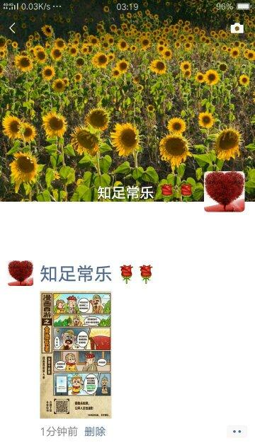 IMG_20201211_032600_compress.jpg