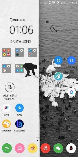 Screenshot_2018-12-27-01-06-05_compress.png