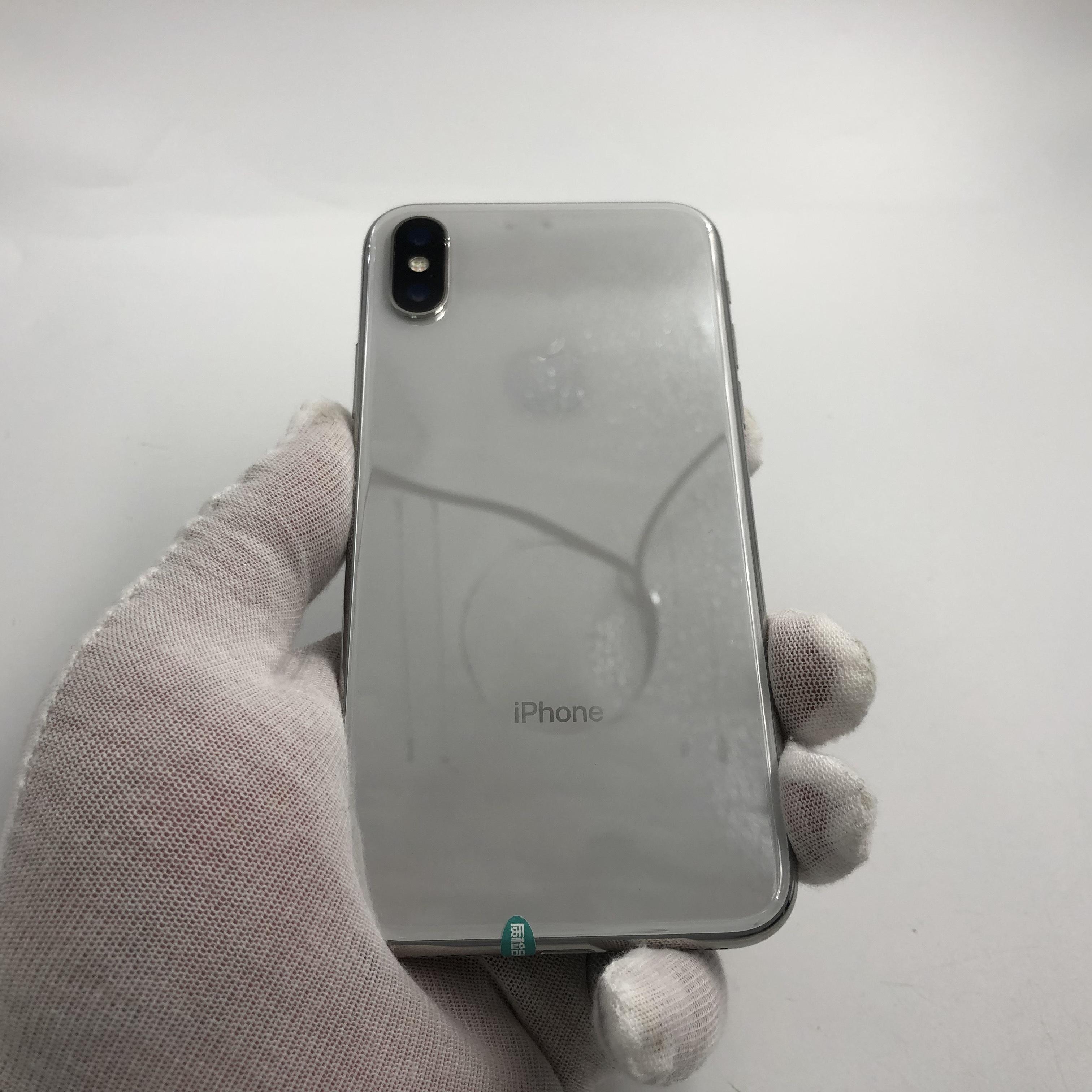 苹果【iPhone X】全网通 银色 64G 国行 95新