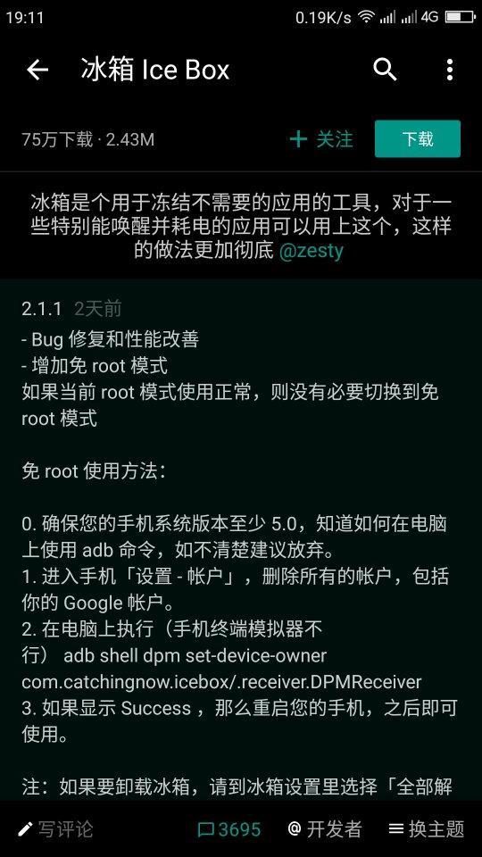 Screenshot_2017-03-02-19-11-41_compress.png