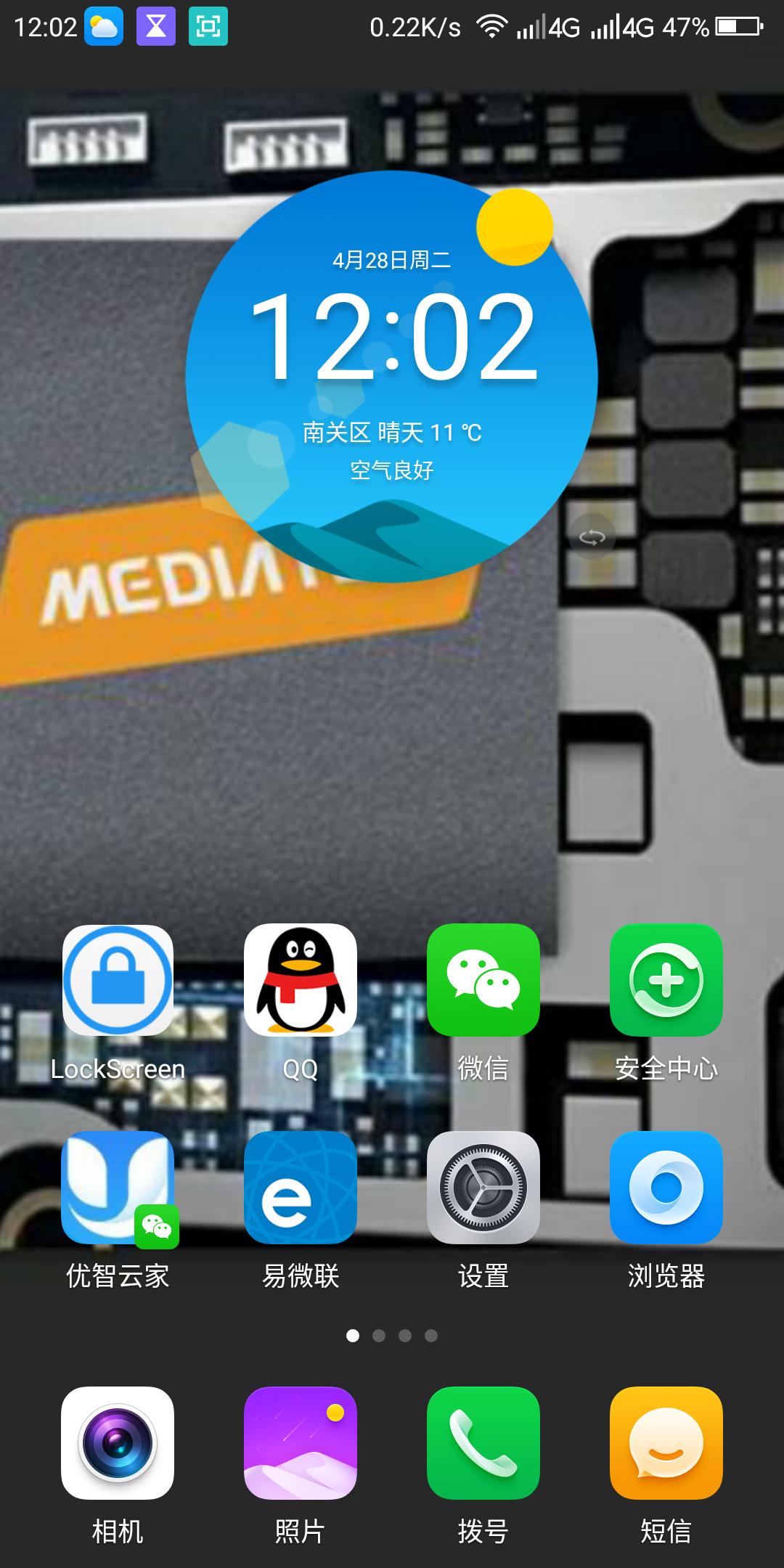 Screenshot_2020-04-28-12-02-57.png