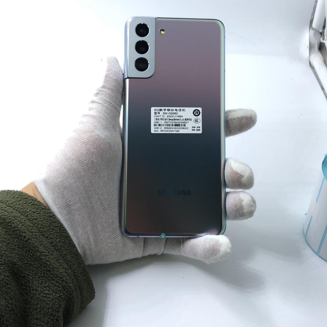 三星【Galaxy S21+】5G全网通 幻境银 8G/256G 国行 全新