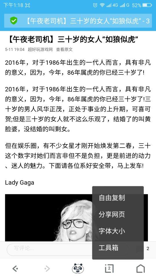Screenshot_2016-05-12-13-18-08_compress.png