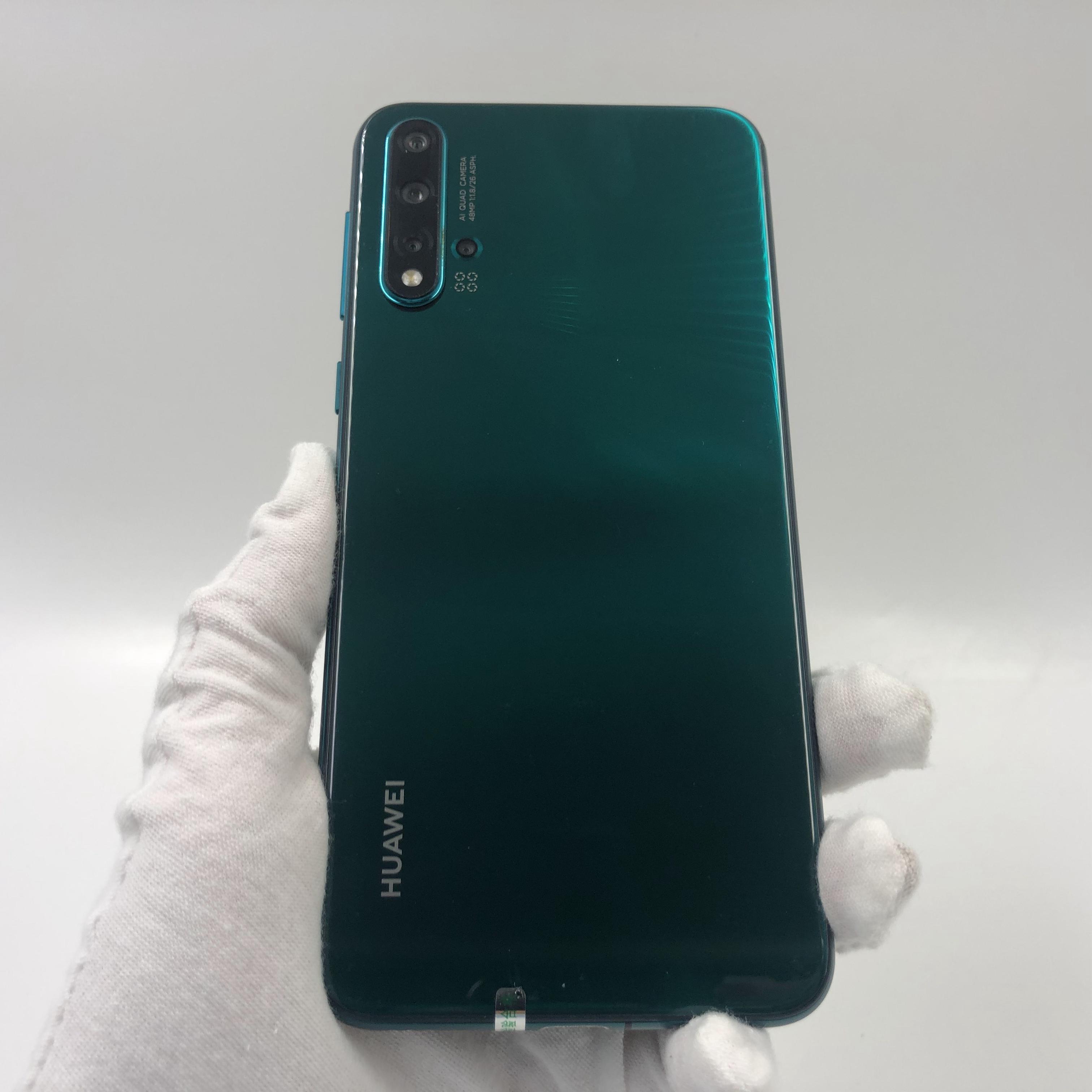 华为【nova 5 Pro】4G全网通 绿色 8G/256G 国行 9成新 真机实拍