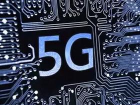 ISC 2019议题前瞻:5G元年,网络安全迎来新挑战