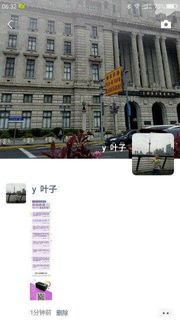 Screenshot_2019-04-20-06-32-33_compress.png