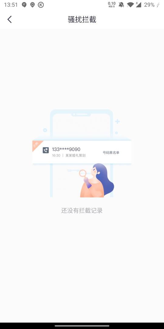 Screenshot_20200729-135127.jpg