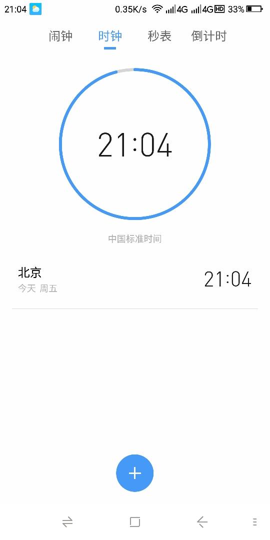 Screenshot_2018-08-24-21-04-59.jpg