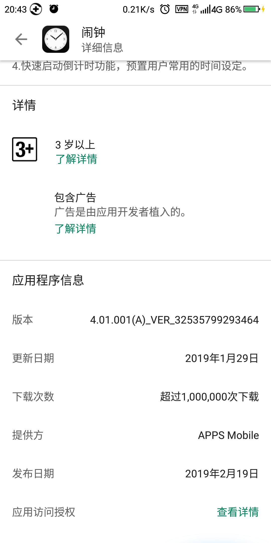 Screenshot_2019-03-18-20-43-59.png