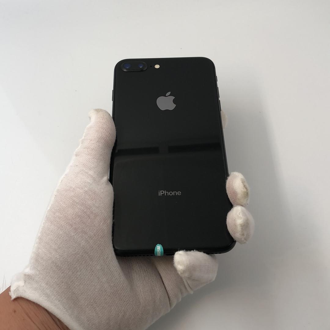 苹果【iPhone 8 Plus】4G全网通 深空灰 64G 国行 8成新