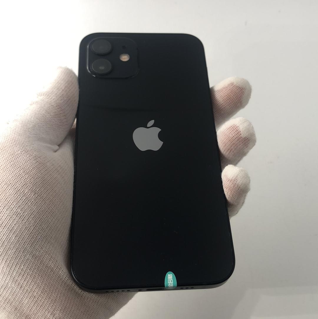 苹果【iPhone 12】5G全网通 黑色 256G 国行 99新