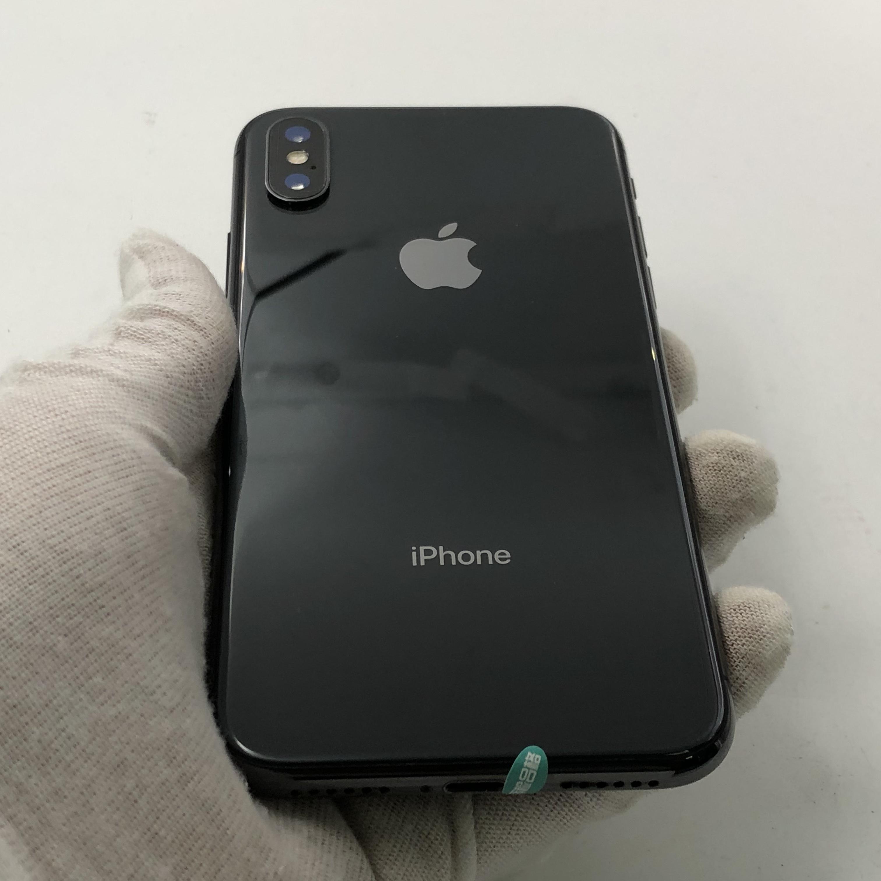 苹果【iPhone X】4G全网通 深空灰 64G 国行 8成新