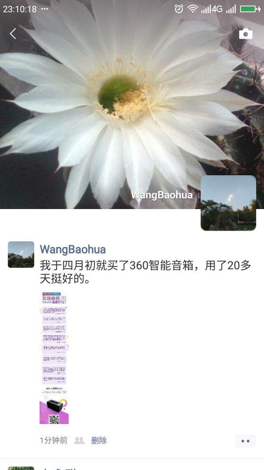 Screenshot_2019-04-25-23-10-20_compress.png