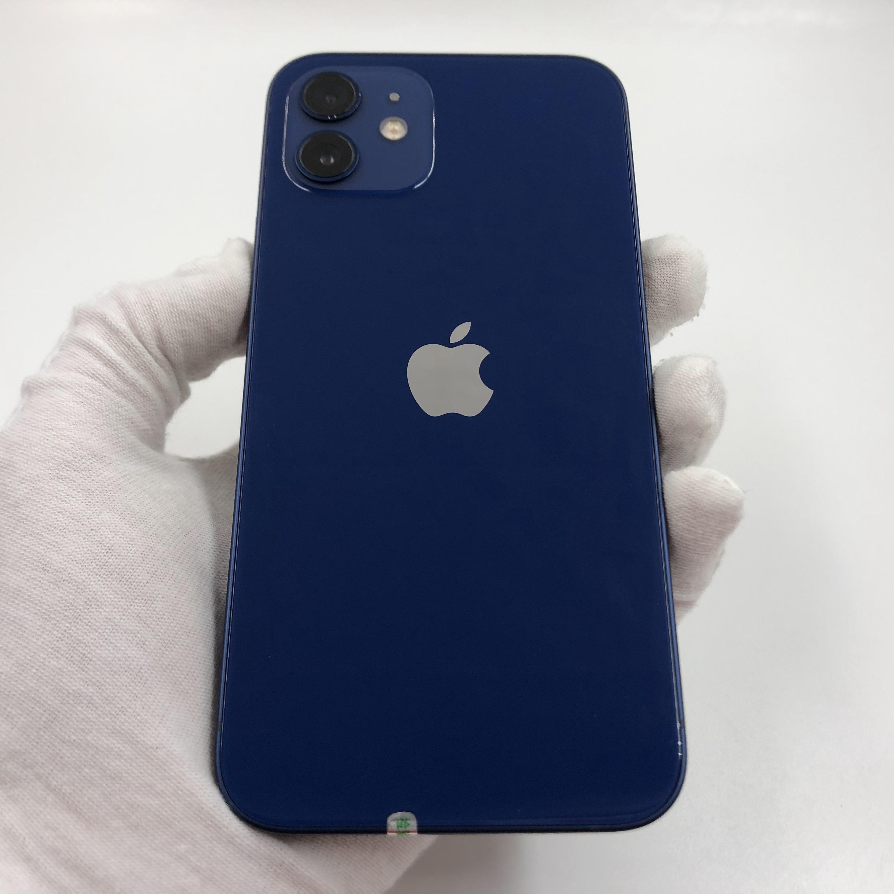 苹果【iPhone 12】5G全网通 蓝色 256G 国行 95新 真机实拍官保2021-12-13