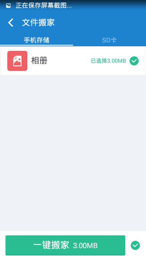Screenshot_2015-11-04-14-56-17.png