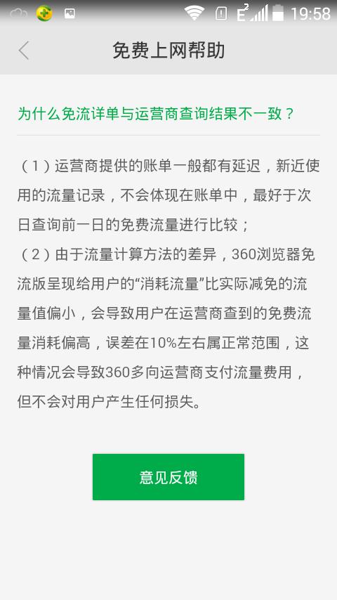 Screenshot_2015-11-13-19-58-41.png