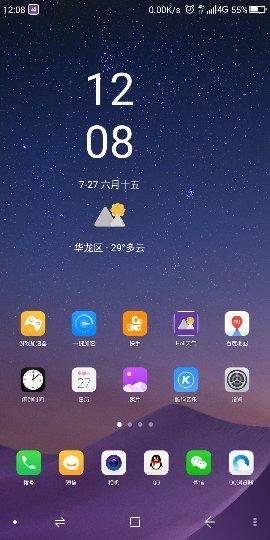 Screenshot_2018-07-27-12-08-36_compress.png